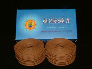 Med.Budhha 4hrs.coil incense