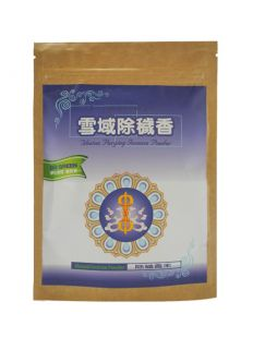 Tibetan Purging Incense Powder