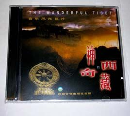 The wanderful Tibet VCD