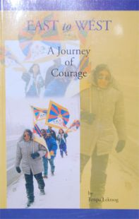 East to West: A Journey of Courage